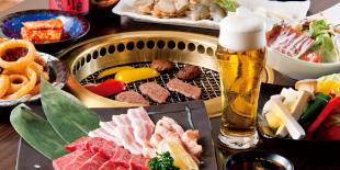 コミコミ焼肉宴会コース